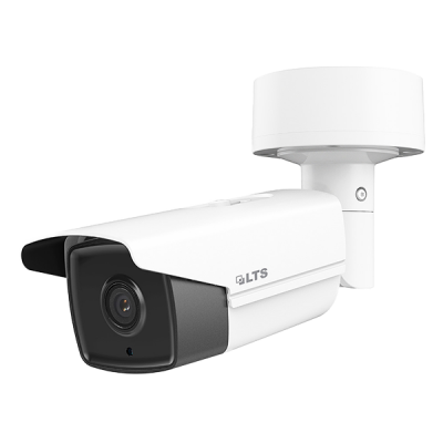 Platinum Matrix IR Bullet Network IP Camera 5MP