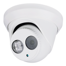 Platinum HD Fixed Lens Turret IP Camera 3.2MP - 4mm