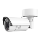 Platinum Varifocal Bullet Network IP Camera 4.1MP