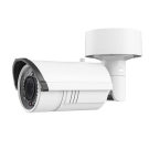 Platinum Motorized Varifocal Bullet Network IP Camera 4.1MP
