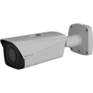 6MP WDR IR Bullet Network Camera with motorize lens