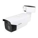 Platinum HD-TVI Varifocal Bullet Camera 2.1MP